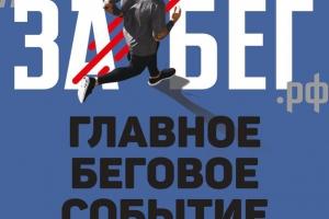 Жителям Каменска-Уральского предложили поучаствовать в рекорде для книги Гиннеса