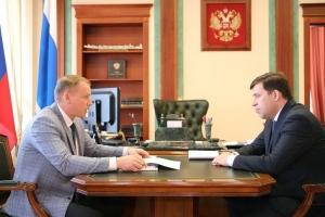 28 миллионов рублей выделили на газификацию ста семидесяти домов в Маминском, что под Каменском-Уральским