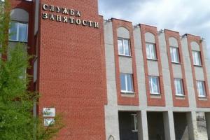 В Центре занятости Каменска-Уральского готовы бесплатно подготовить работников для четырех предприятий