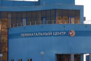 Перинатальный центр в Каменске-Уральском 3 апреля закроют на плановую дезинфекцию