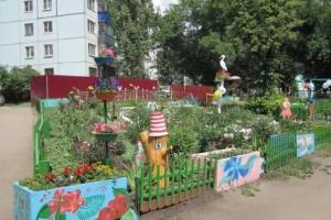 Уже двадцать шесть заявок подали в Каменске-Уральском в рамках конкурса на самый лучший двор