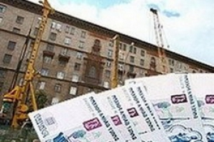 Увеличился минимальный размер взноса на капремонт общего имущества многоквартирных домов
