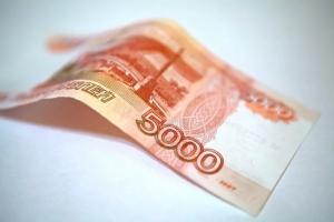 В один день сразу в трех банках Каменска-Уральского обнаружили фальшивые купюры