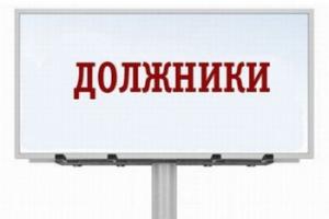 Должников по аренде, налогам и заработной плате вызвали в администрацию Каменска-Уральского