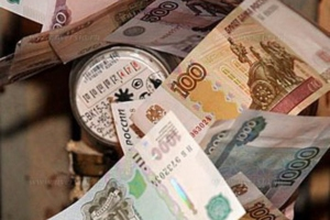 Дирекция единого заказчика Каменска-Уральского, как обещала, опубликовала список коммунальных должников