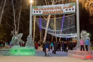 Работу новогоднего городка в парке трубников в Каменске-Уральском продлили до 22 января