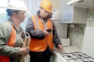 В «ГАЗЭКС» предупредили, что в Каменске-Уральском нарушителей правил газовой безопасности будут наказывать рублем