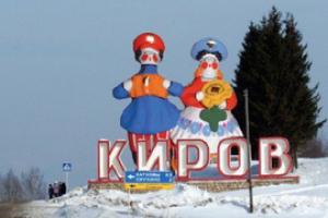 Как выяснилось, чернокожий мошенник из Кирова не имеет отношения к Каменску-Уральскому