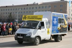«Каменск-Стальконструкцию» могут признать банкротом