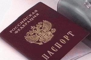 У жительницы Каменска-Уральского в автобусе украли паспорт