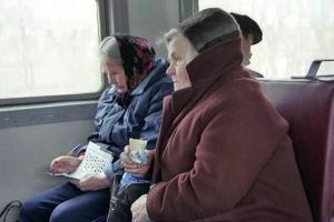 С 1 апреля пенсионеры Каменска-Уральского смогут покупать билеты в электрички с 50-процентной скидкой