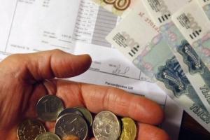 Через две недели в Каменске-Уральском завершится акция по списанию пени коммунальным должникам