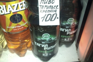 Алкограбители опять не дают покоя магазинам Каменска-Уральского. От элитного спиртного перешили на пиво и дешевую водку