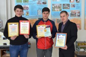 Каменск-Уральский агропромышленный техникум стал победителем всероссийской интернет-выставки