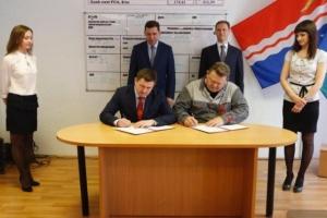 Администрация Каменска-Уральского подписала соглашение о сотрудничестве с УАЗом