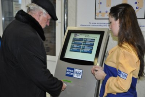 В почтовых отделениях Каменска-Уральского установят системы электронной очереди
