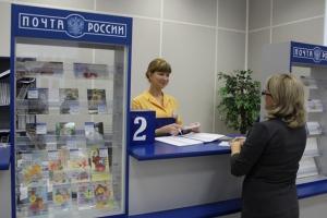 Как отделения «Почты России» в Каменске-Уральском будут работать в праздничные дни