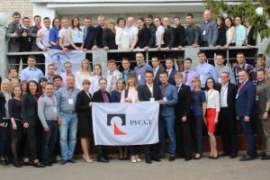 В Каменске-Уральском прошла молодежная конференция РУСАЛа