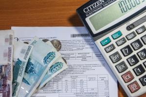 В Каменске-Уральском перерасчет платы за коммунальные услуги будет проводиться по новым правилам