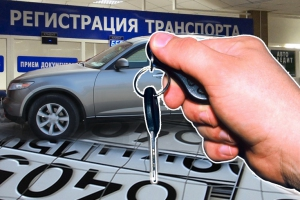 В Каменске-Уральском вновь автомобильный бум. С начала года зарегистрировано более трех с половиной тысяч машин