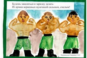 В Каменске-Уральском подвели итоги конкурса детских рисунков «Улыбнись, солдат»