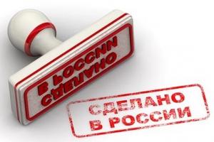 Оборонная форца. В Каменске-Уральском обнаружили производство авиадеталей с использованием поддельного штампа военной приемки