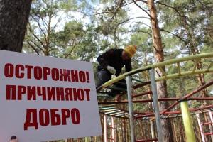 Работники алюминиевого завода в Каменске-Уральском организовали еще два креативных субботника