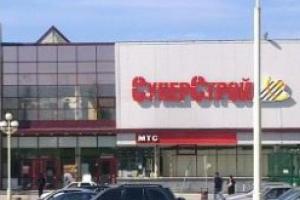 Новый хозяин магазина «СуперСтрой» в Каменске-Уральском изменит его название