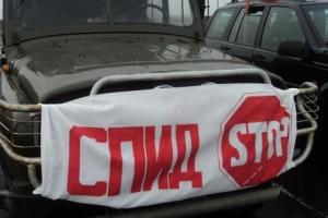 Автопробегом решили ударить по ВИЧ в Каменске-Уральском 25 мая