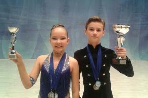 Представители Каменска-Уральского стали победителями всероссийского турнира по бальным танцам Кубок Газпрома