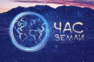 Завтра вечером на железнодорожном вокзале Каменска-Уральского станет чуть тише и темнее. Пройдет акция «Час Земли»