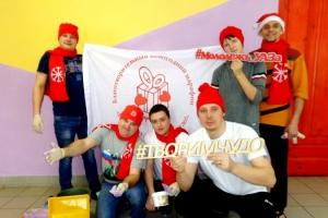 РУСАЛ подвел итоги VI благотворительного новогоднего марафона «Верим в чудо, творим чудо!»