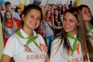 На этой неделе в Каменске-Уральском пройдут сборы для будущих вожатых летних лагерей с дневным пребыванием детей