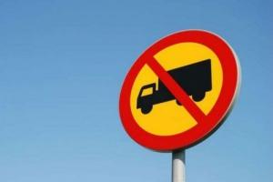 На период весенней распутицы в Каменском районе ограничат движение грузового транспорта