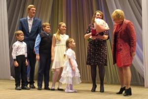 23 ноября в Каменске-Уральском чествовали и благодарили матерей, посвятивших себя воспитанию детей