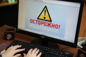 Еще один житель Каменска-Уральского стал жертвой интернетных мошенников. Он пытался купить машину