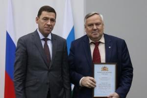 Сразу несколько предприятий из Каменска-Уральского награждены, как лучшие областные налогоплательщики