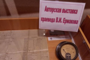 В Каменске-Уральском начала работать уникальная выставка артефактов, посвященная городу времен Великой Октябрьской революции