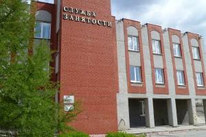 В Каменске-Уральском прокуратура добивается восстановления прав безработного, которому была приостановлена выплата пособия