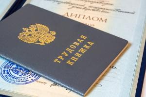 Часть молодых людей Каменска-Уральского хотят обязать выпускников вузов, кто работает не по специальности, вернуть деньги за учебу в бюджет страны