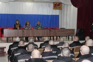 Сотрудники Центра занятости Каменска-Уральского встретились с заключенными колонии №47, которые в следующем году освобождаются