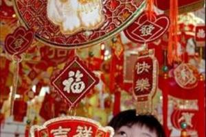 Жителям Каменска-Уральского расскажут, как правильно встречать новый год по-японски и сделать эксклюзивный подарок