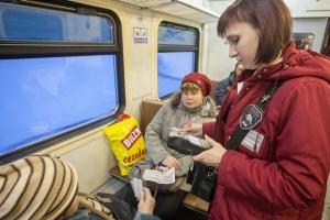 Пассажирам, которые отправляются в Каменске-Уральский с остановки Первомайская, смогут купить билеты только в самих поездах или в интернете