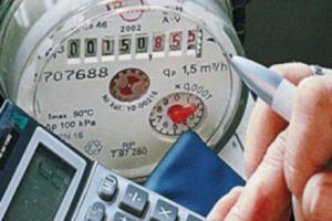 Для Каменска-Уральского утвердили максимальный индекс изменения платы за коммунальные услуги