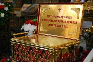 В декабре в Каменске-Уральском побывает ковчег с частицами мощей святых новомучеников и исповедников Церкви Русской, погибших в годы гражданской войны
