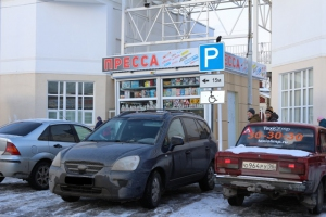В Каменске-Уральском прошел рейд на парковках для инвалидов