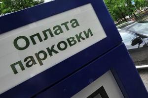 В Каменске-Уральском ликвидируют еще одну несанкционированную автостоянку в Красногорском районе
