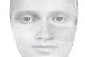 В Каменске-Уральском разыскивают воришку, за которым числится несколько солидных краж