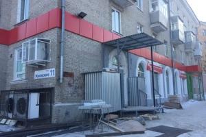 В Каменске-Уральском оштрафовали на 250 тысяч фирму, которая без дополнительного разрешения оборудовала магазин в жилом доме