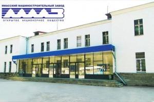 Предприятие из Каменска-Уральского банкротит Миасский машиностроительный завод